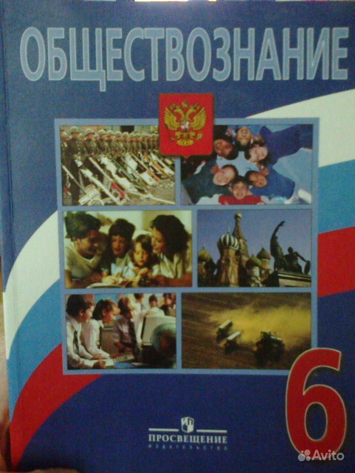 ГДЗ от Путина для 6 класса