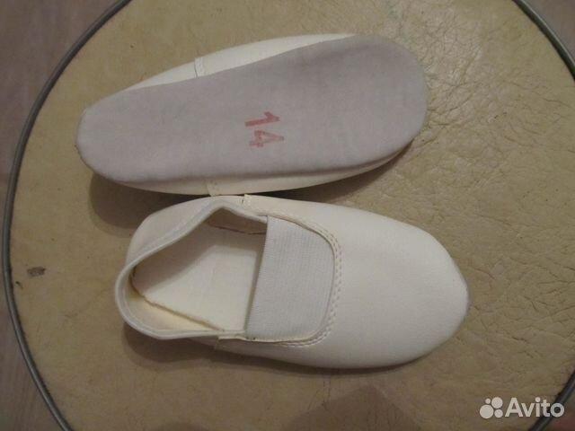 169b5e09d Маттино обувь каталог туфли белые. Интернет-магазин качественной ...