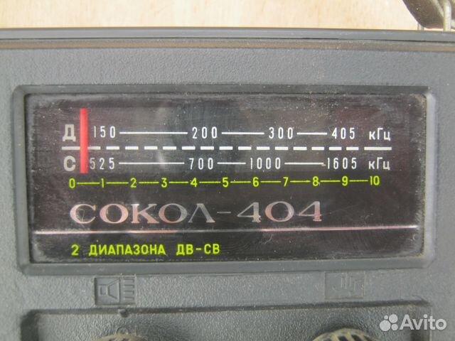 Радиоприёмник сокол-404 (СССР)