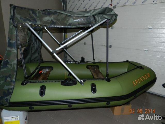 столик для лодки пвх купить авито