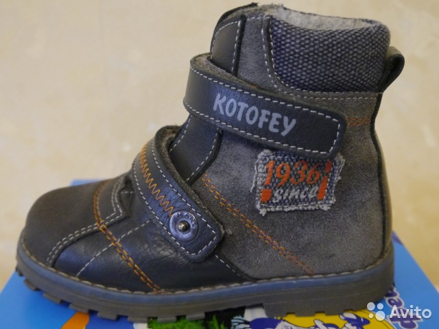 Магазин обуви кари пензе