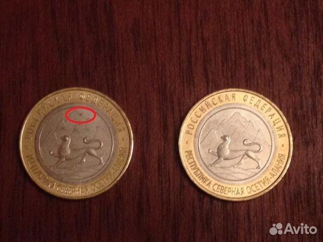 10 рублей, 2005, орловская область, ммд