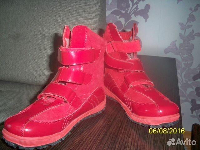 Ортопедические ботинки 89316013758 купить 1