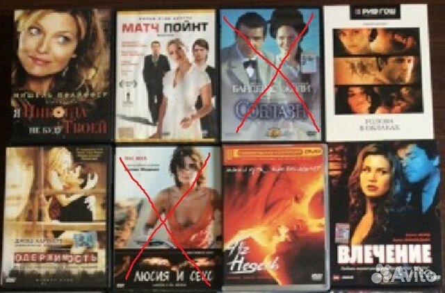 kupit-porno-film-na-dvd