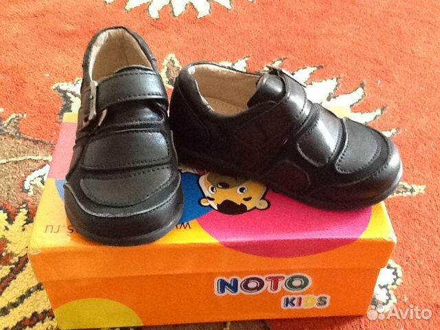 Обувь терволина тюмень