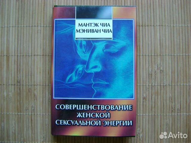 muzhskaya-seksualnaya-energetika