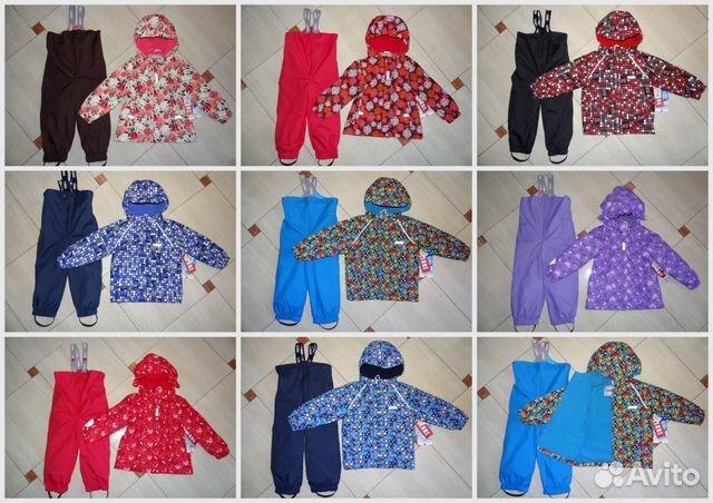 Kerry Детская Одежда Официальный Сайт Интернет Магазин