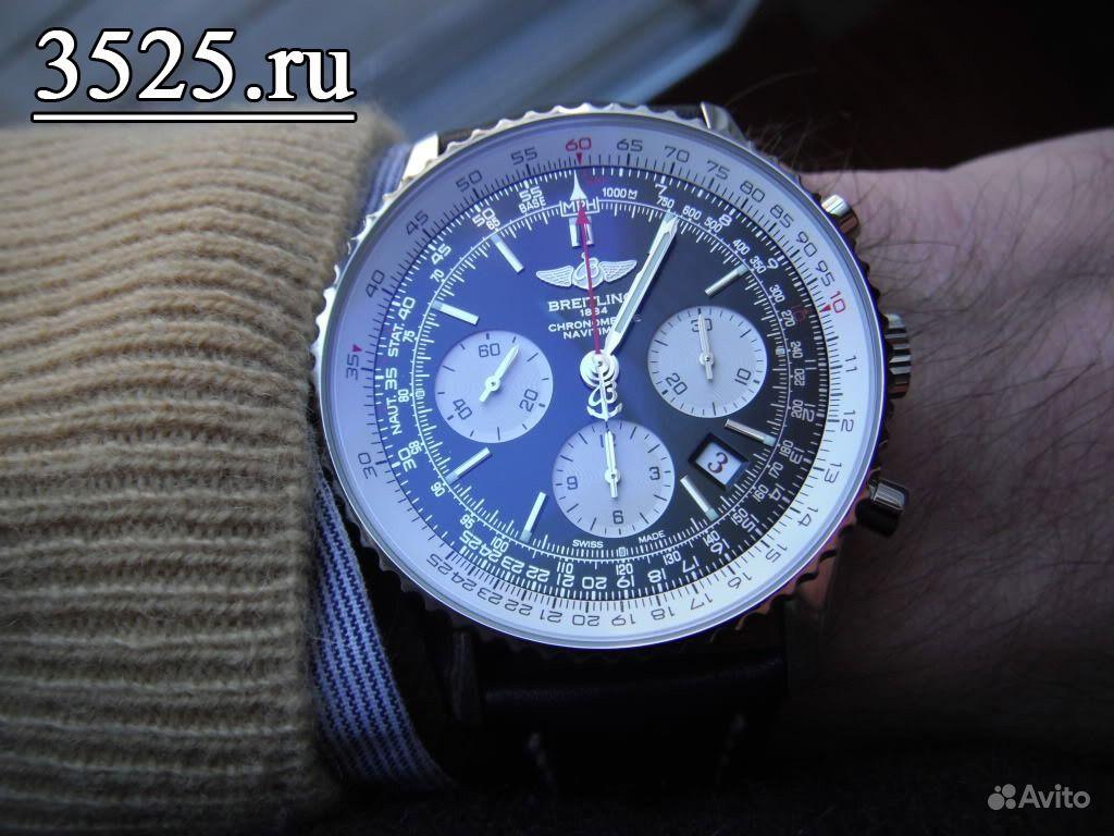 флаконы наручные часы breitling navitimer фото фактор