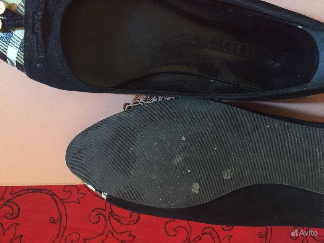 начальник магазин новая волна смоленск каталог обуви карта, фото