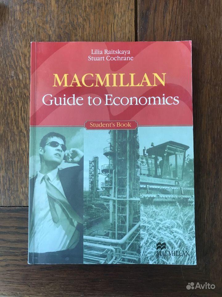 Macmillan Guide To Science Elena Kozharskaya Решебник Скачать