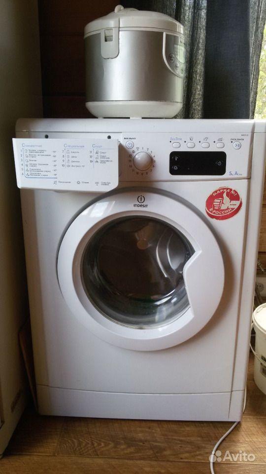 Ремонт стиральных машин купить на Вуёк.ру - фотография № 1