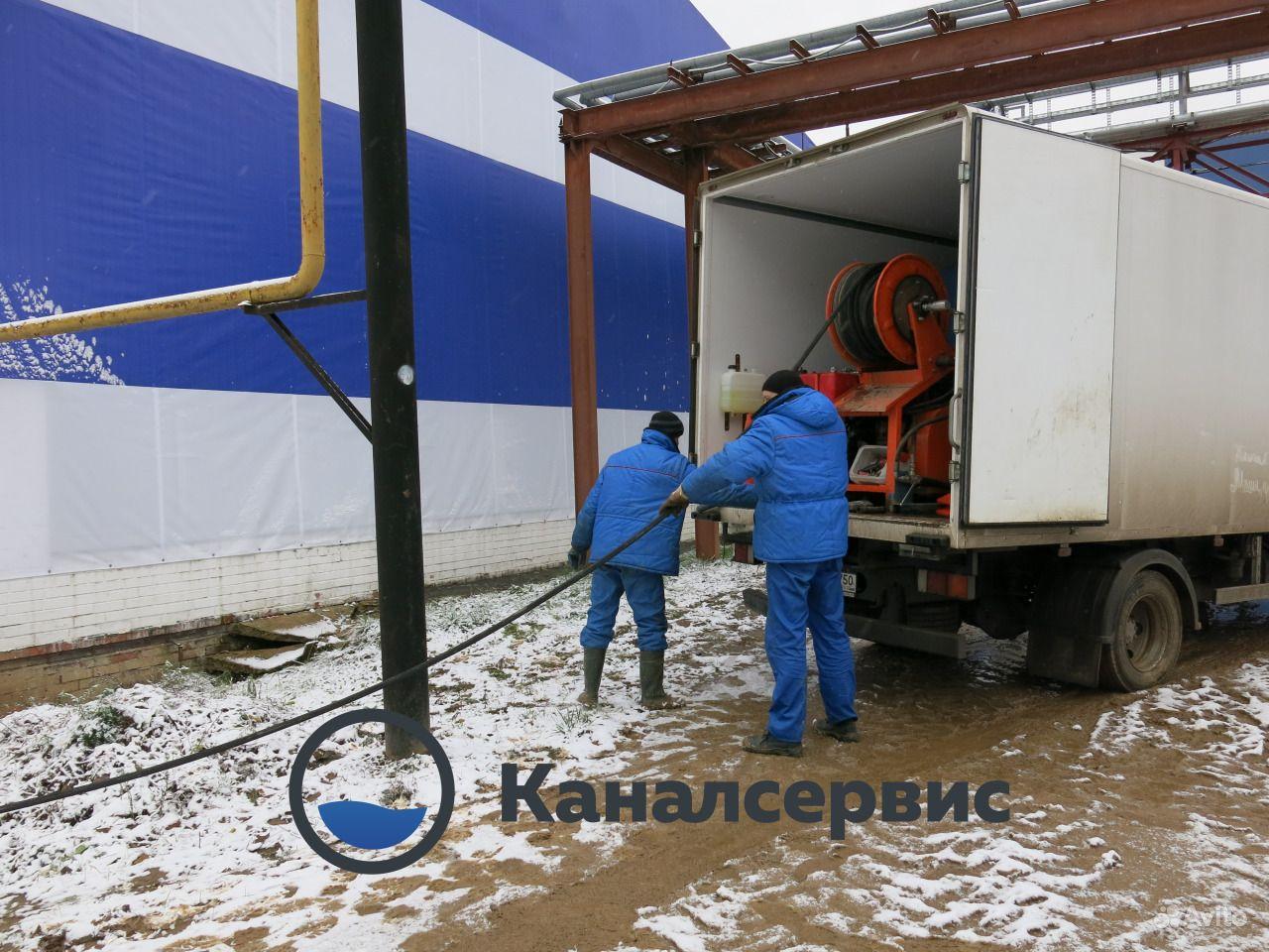 Устранение засоров прочистка труб канализации 24/7 купить на Вуёк.ру - фотография № 2