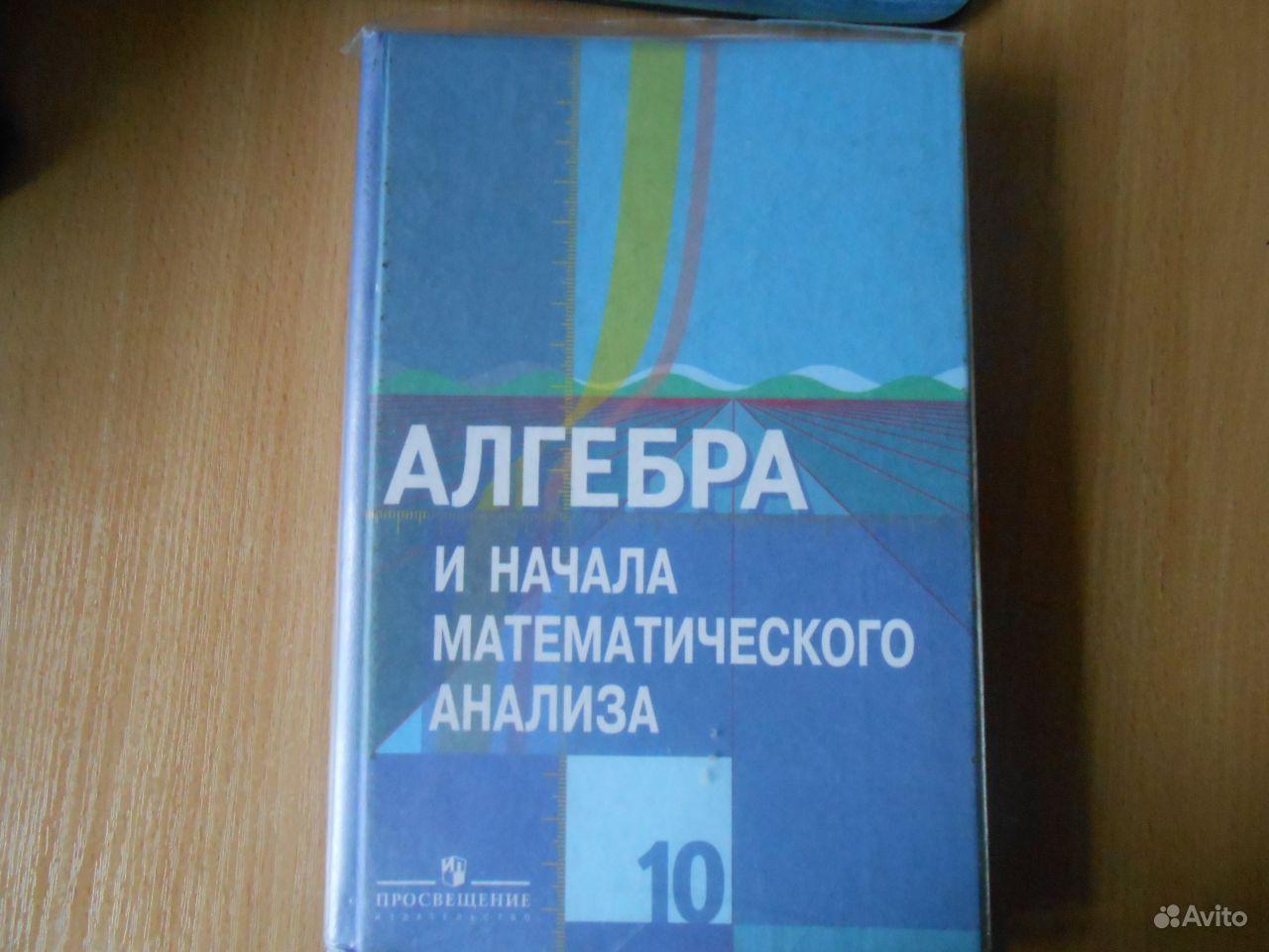 гдз алгебра под редакцией жижченко