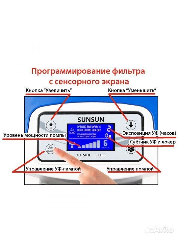 Фильтр sunsun HW-3000 акв. до 1000л купить на Зозу.ру - фотография № 8