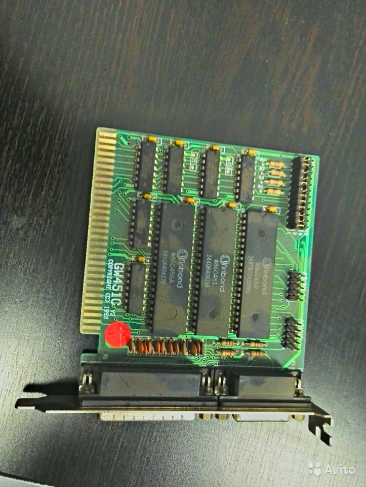 Микросхема W86C451 winbond