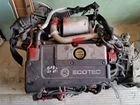 Двигатель для Opel Vectra B/ Astra G Y20DTH