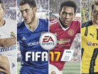 Fifa 17 (sony playstation 3) (PS3 / Xbox 360)