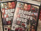 PC Grand theft auto IV
