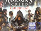 Assassin's creed синдикат ps 4