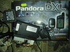 Pandora DXL 2500 б/у