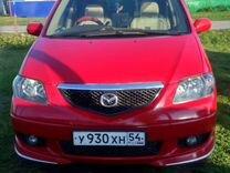 Mazda MPV, 2003 г., Кемерово