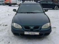Hyundai Elantra, 1999 г., Москва