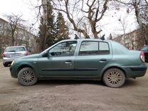 Renault Symbol, 2005 г., Севастополь