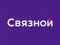 Менеджер по работе с клиентами Уфа