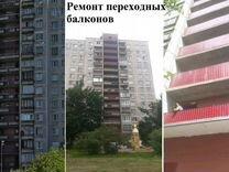 Промышленный альпинист, Верхолаз, Высотник — Предложение услуг в Санкт-Петербурге