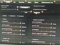 Игровой 4 Ядра с GeForce GTX 1060