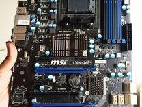 MSI 970A-G46 материнская плата (опция проц+память) — Товары для компьютера в Москве