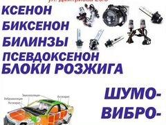Частные объявления в омске на авито благовест  недвижимость подать объявление