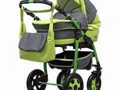 Частные объявления продажа детских колясок кроваток комодов и детских вещей частные объявления кокшетау спорттоваров