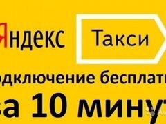 Льготный проезд пенсионеров московской области по москве