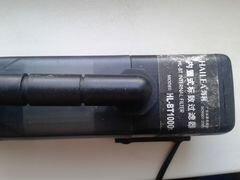 Фильтр для аквариума внутренний hailea HL-BT 1000