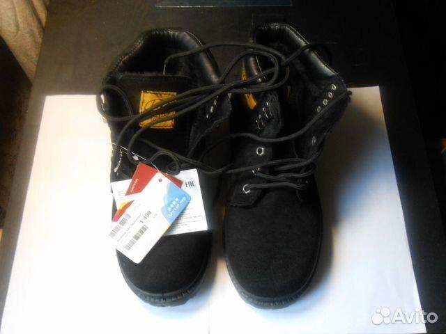 Гарантия на зимнюю обувь в саратовской области все еще