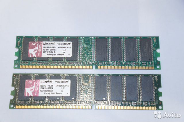 Две планки Kingston DDR 512MB PC3200— фотография №1