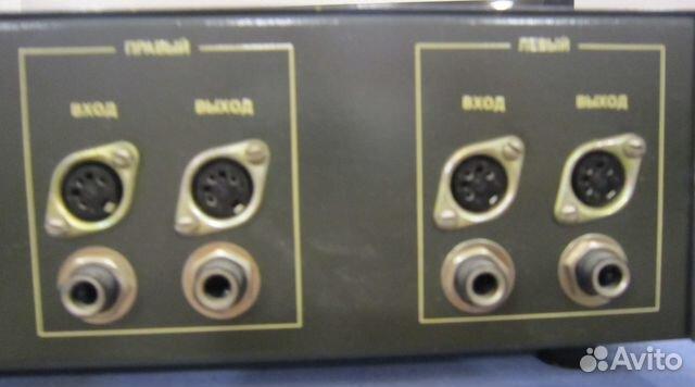 электроника Э-06 высшего