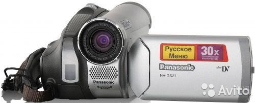 Видеокамера Panasonic NV-GS27