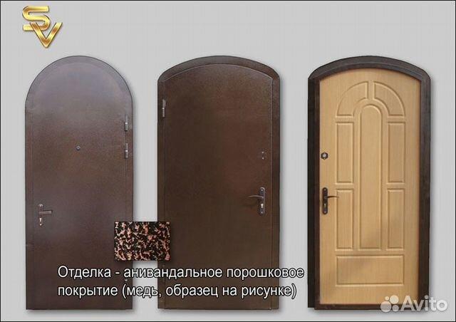 арочные двери металлические от производителя