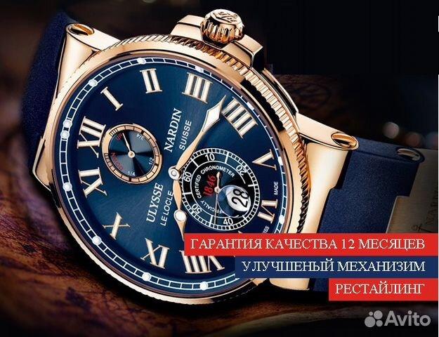 купить часы ulysse nardin копии хорошего качества аромат для