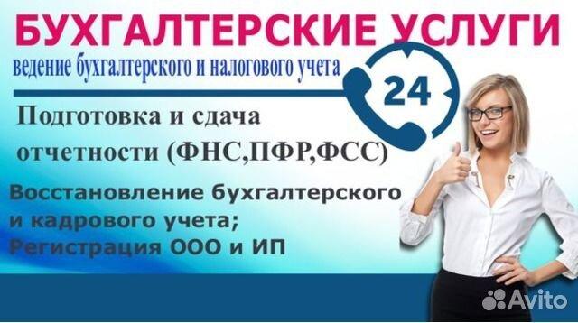Бухгалтер для ип кострома удаленный бухгалтер для ооо в москве