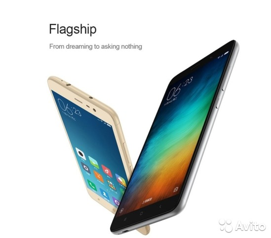 Купить смартфон Xiaomi Redmi Note в Москве дешево продажа