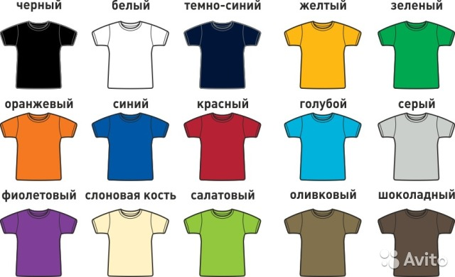 Краснодар футболки хб - 0d