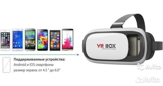 Купить виртуальные очки на avito в бийск пропеллеры для квадрокоптера москва