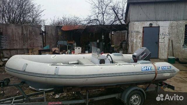 магазины по продаже лодок в калининграде