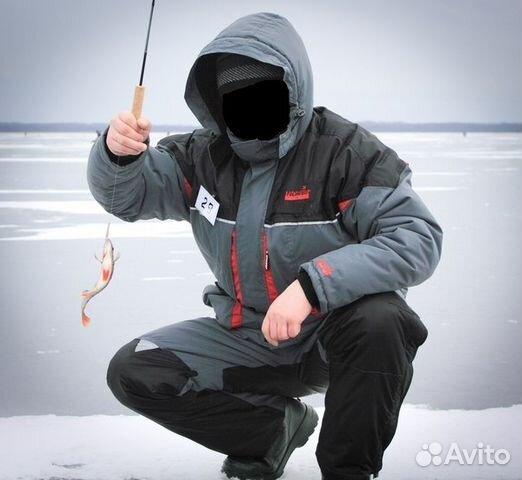 рыболов новгородской области
