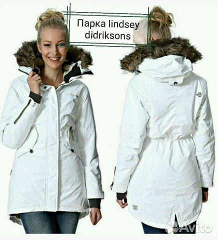 c5e1b39a94e Зимняя женская куртка lindsay didriksons