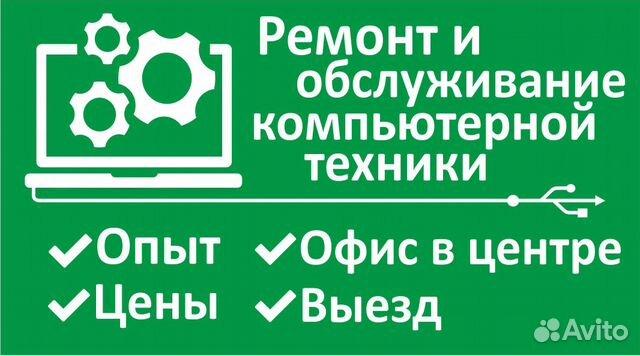 Дать объявление выезда дать бесплатное объявление сниму квартиру в спб кировский район