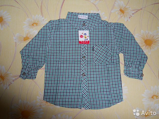 d4ab3b820ac Рубашки новые 1